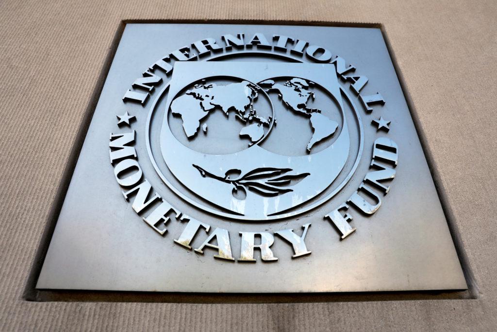 Комитет по политике Международного валютного фонда поддерживает увеличение ресурсов на 650 миллиардов долларов.