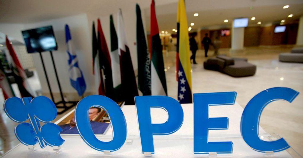 На следующей неделе ОПЕК + собирается на в основном техническую встречу - Россия, источники