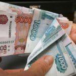 Российский рубль компенсирует потери сохраняющимся геополитическим риском – рынки