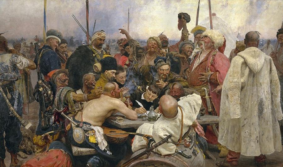 «Многонациональная империя: украинцы, поляки и евреи под царской властью»