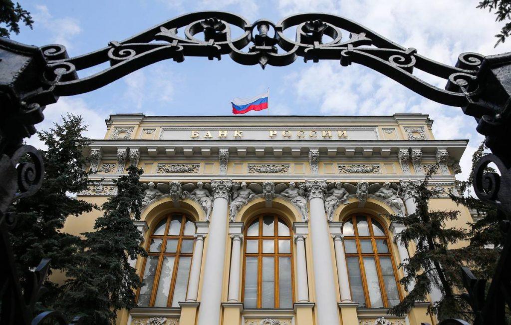 Банк России не исключает новой волны COVID-19, которая может нанести ущерб экономике - бизнесу и экономике