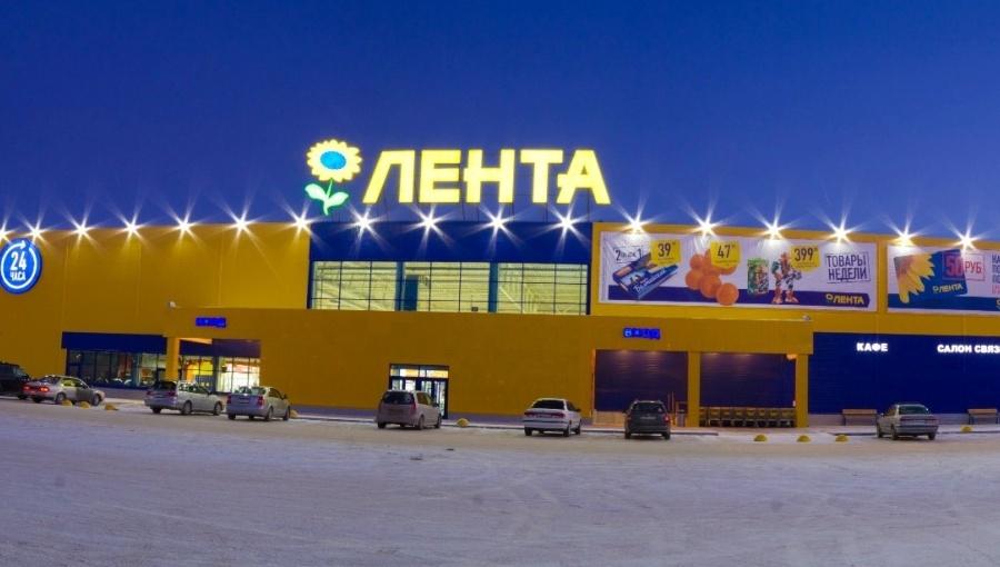 bne IntelliNews - Российский бизнес супермаркетов стремительно консолидируется, поскольку он покупает Lenta Billa Russia, становясь второй по величине сетью в Москве.