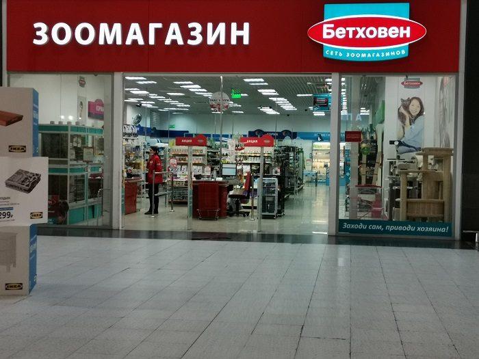 Новые ограничения на импорт из России коснутся рынка кормов для домашних животных
