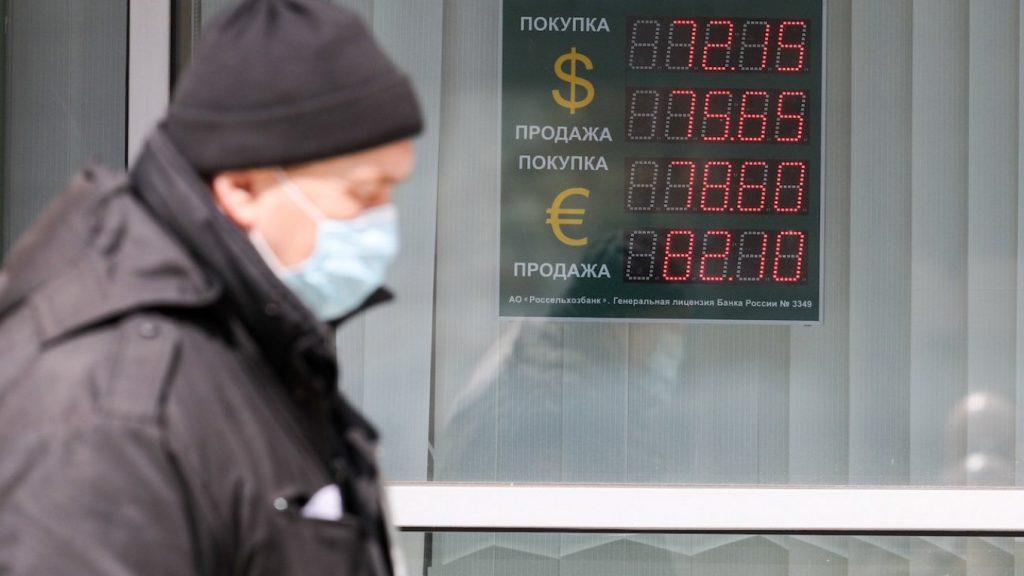 Рубль вырос до 10-месячного максимума на фоне укрепления экономики