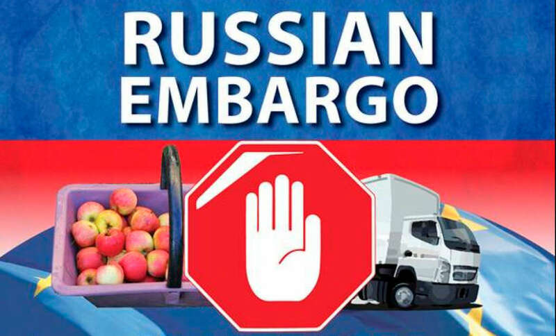 Евросоюз продлевает экономические санкции против России из-за кризиса на Украине