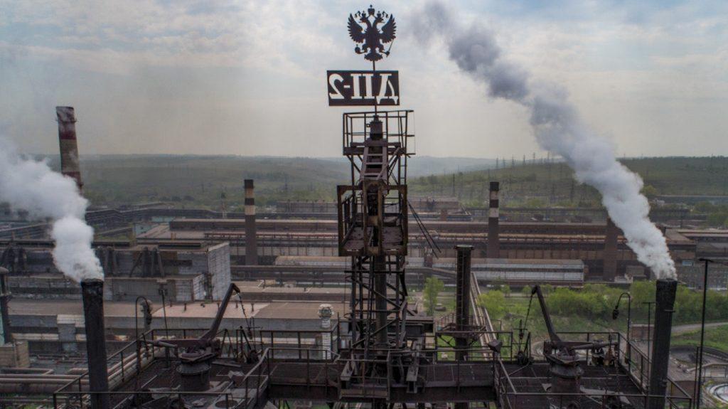 Россия платит 1,1 миллиарда евро ежегодно по налогу на выбросы углерода в ЕС - отчеты