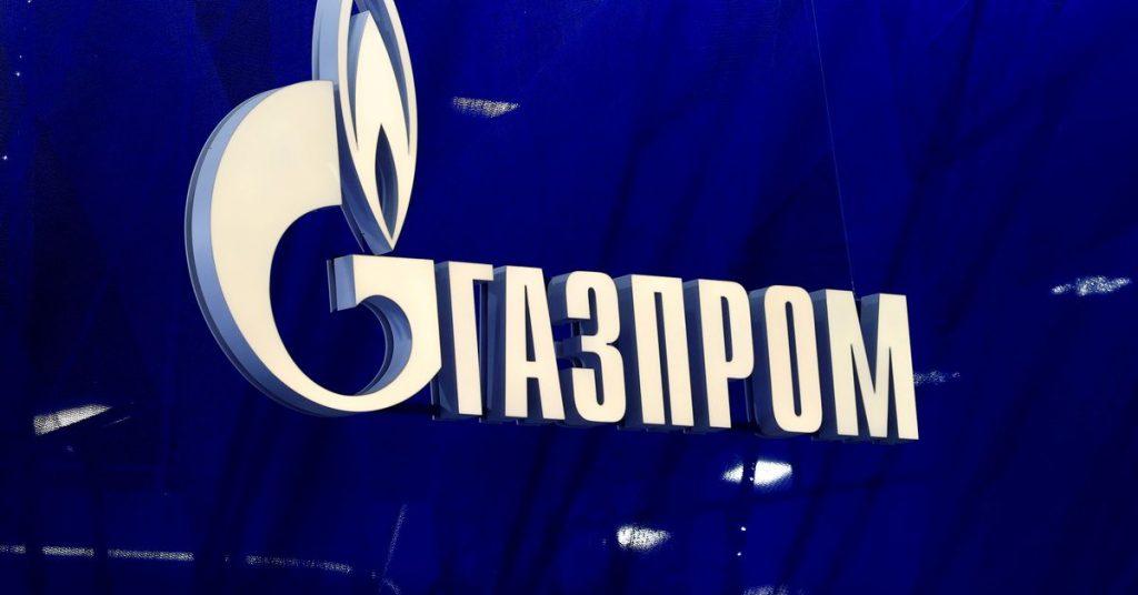 Министр иностранных дел Венгрии заявил, что согласен на долгосрочную газовую сделку с Россией