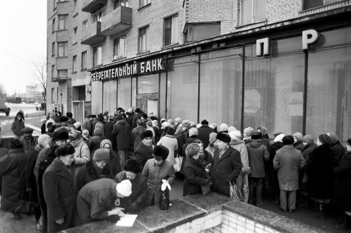 Большие очереди возле Сбербанка в 1991 году