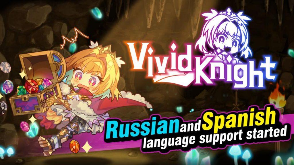 Игра Roguelike по созданию вечеринок Vivid Knight будет доступна в Steam на русском и испанском языках!  |  работа