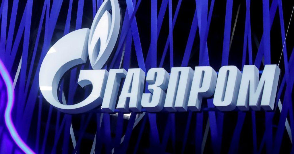 """Россия заявляет, что """"Газпром"""" начал использовать запасы газа для стабилизации рынка"""