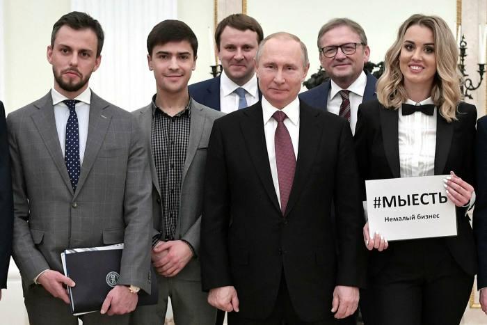 Илья Сачков с Владимиром Путиным на Премии Немалы Бизнес 2019